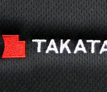 Toyota, Subaru, Mazda and BMW to compensate owners...