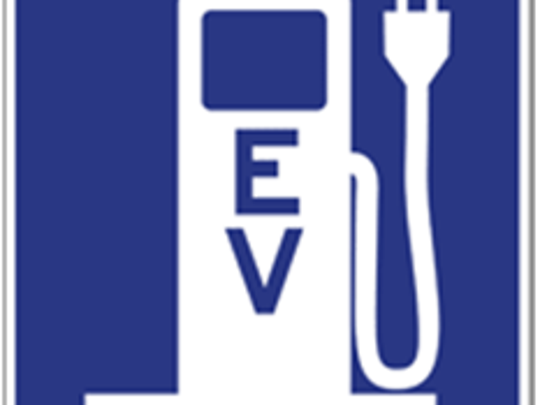 A proposed electric vehicle charging station sign. A version of these will be placed along I-95 in Delaware, according to federal officials.