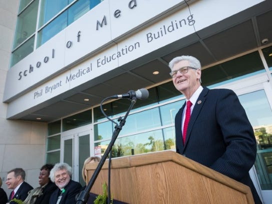 UMMC officially dedicated its new $76 million academic