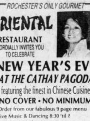 From the Archive: A Dec. 30, 1981, clipping of Cathay Pagoda.