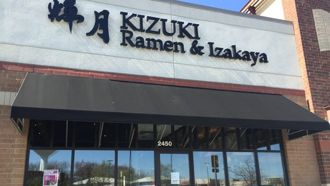 Kizuki Ramen & Izakaya, part of a Japan-based chain, debuts April 2 at 2450 E. 146th St., in Cool Creek Commons shopping center in Carmel.