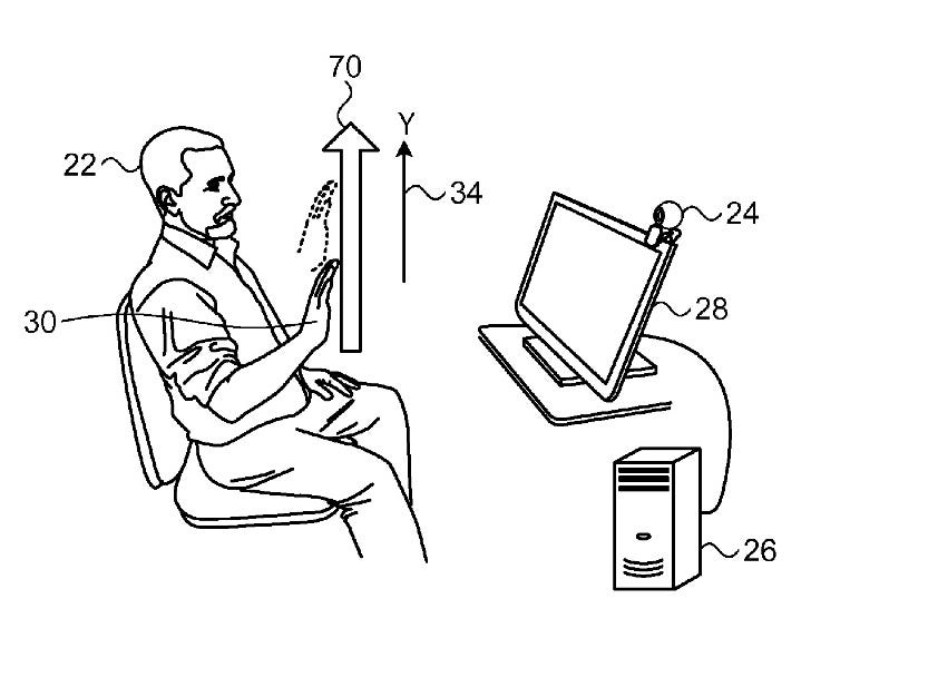An illustration from a U.S. patent granted to apple on Jan. 13, 2015 on