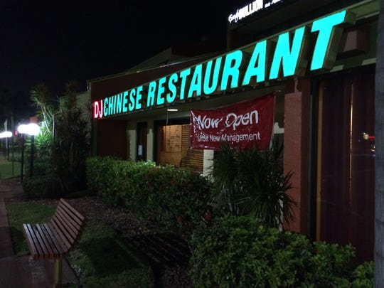 DJ Chinese Restaurant took over the longtime EL Chinese space next to Outback Steakhouse in south Fort Myers in March.