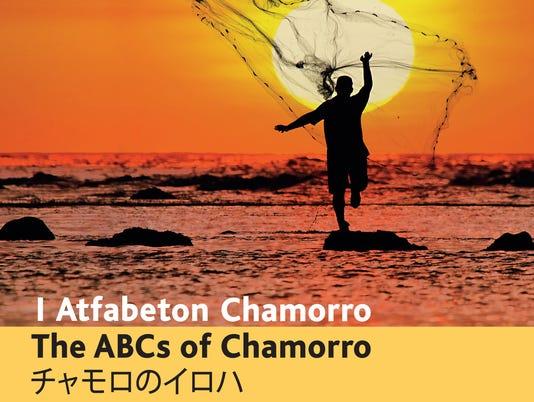 636329959937397212-atfabeton-cover.jpg