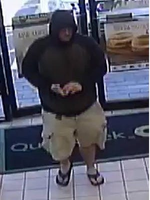 Man sought in connection with a robbery at a Piscataway convenience store.