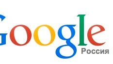 Google's logo for its Russian language search site.