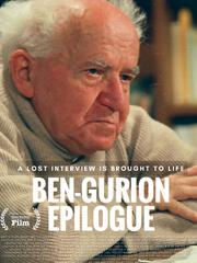 A never before seen film of David Ben-Gurion will be