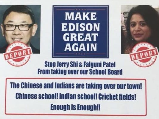 Racist Campaign Flyer