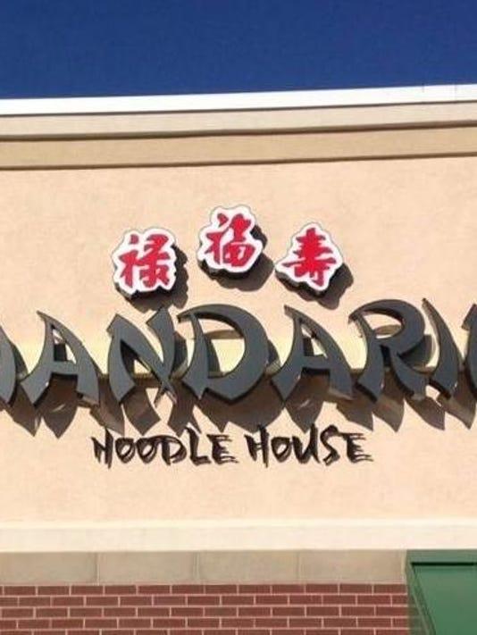 636493756590535203-mandarin-noodle-house.jpg