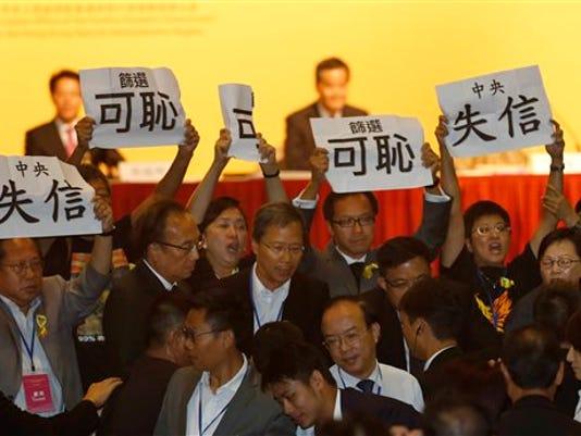 China Hong Kong_Ray.jpg