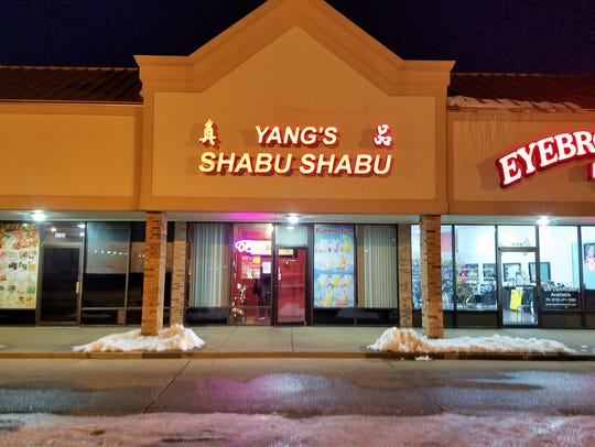 Yang's Shabu Shabu is located on Vogel Road. Just west of Green River Rd. in Woodland Place Shopping Center.