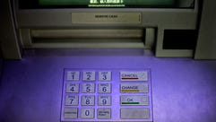 An ATM is shown at a Wells Fargo bank in Atlanta. Hackers