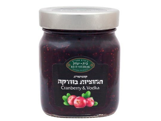 Kosher cranberry and vodka fruit spread.