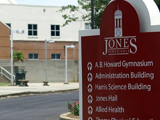 635894206171690319-Jones-County-Junior-College.jpg