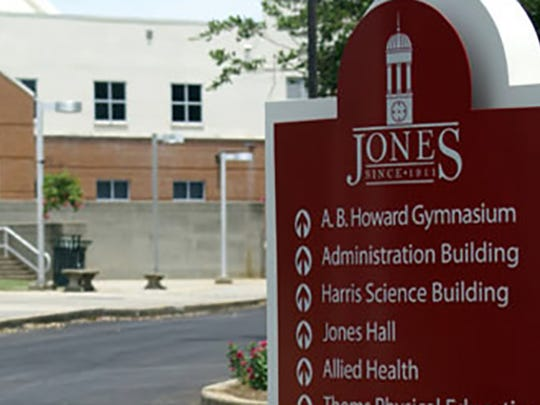 Jones County Junior College campus