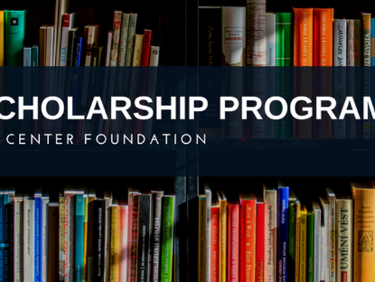 636572454587749311-scholarship-mckee.png