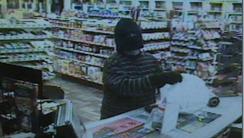 The suspect of a Tuesday night armed robbery at the Speedway Convenience Store in the 1600 block of E. Mason Street.