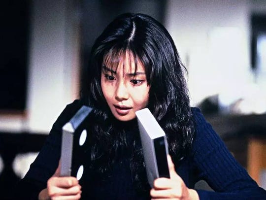 "Nanako Matsushima stars in ""Ringu"" (1998), which later"