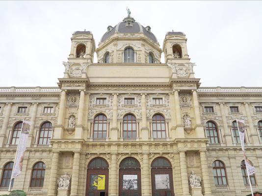636571546789547045-Vienna9.png