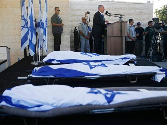 Israeliteens.jpg