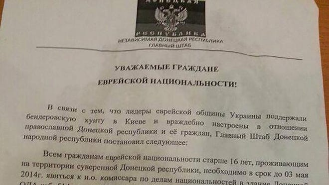 A leaflet distributed in Donetsk, Ukraine, calls for all Jews over 16 to register as Jews.