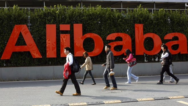 Alibaba Group headquarters in China.