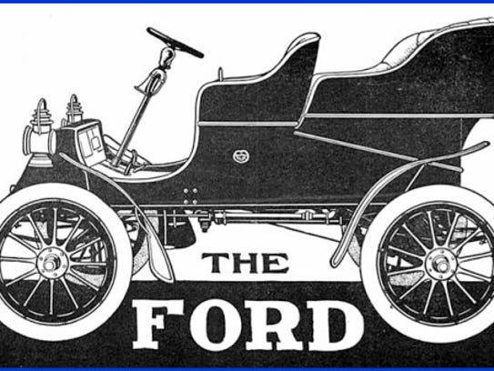 The following is an illustration of Henry Ford's first
