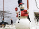 Undated: Christmas decorations outside Garden State