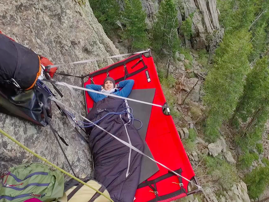 Coolest Campsite Ever: Hanging off a Cliff