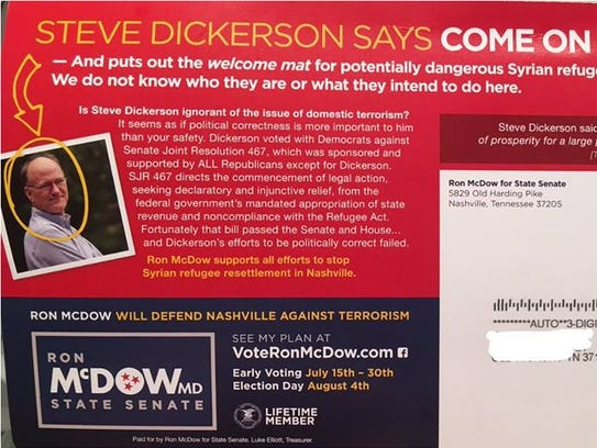 Another side of a new campaign ad evoking ISIS paid