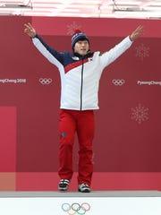 Skeleton gold medalist Sungbin Yun of South Korea.