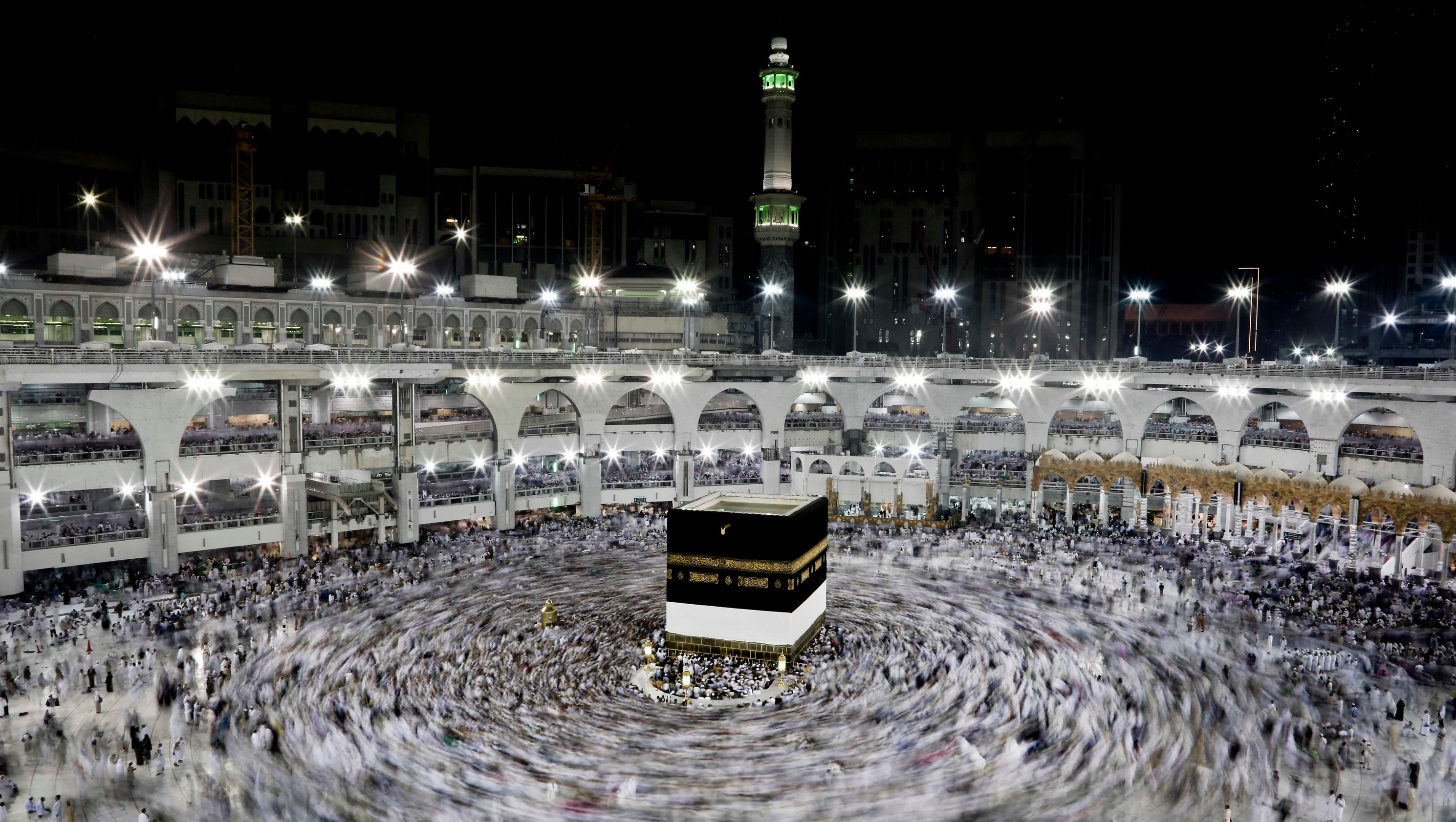 hajj pilgrimage to mecca Hajj - pilgrimage to mecca the fifth pillar of islam is to make a pilgrimage (hajj) to mecca, in saudi arabia, at least once in one's lifetime this pillar is obligatory for every muslim, male or female, provided that he/she is physically and financially able to do so.