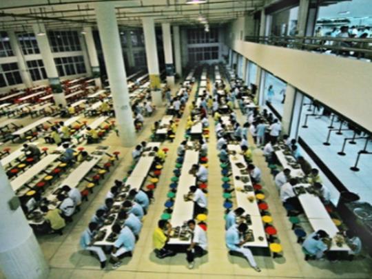 Xiamen #1 School in Fujian province of China