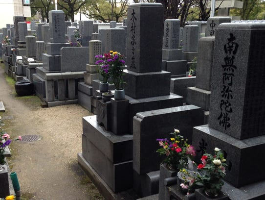 A small cemetery is located two blocks away from the