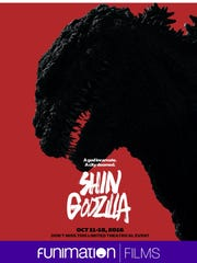 """SHIN GODZILLA"" theatrical poster art.  The movie will"