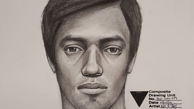 Police have released a composite sketch of a suspect they are asking the public to help identify.