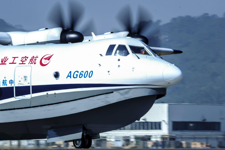 Chinese amphibious aircraft AG600 in Zhuhai