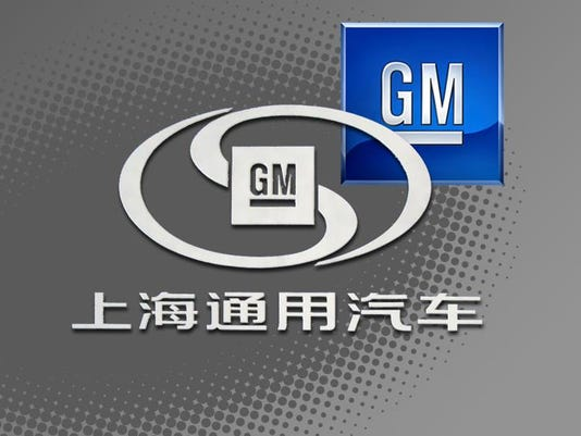 Iconic_GM_SAIC_China