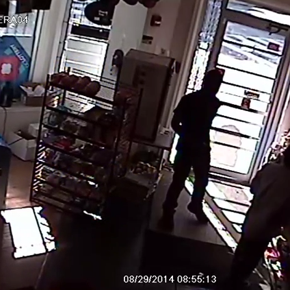 Suspect wanted in NW, DC armed robbery.