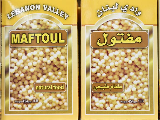 International Foods carries brands from all over the Middle East and Mediterranean, as well as items from Eastern Europe and South America. Many are labeled in English and other languages.