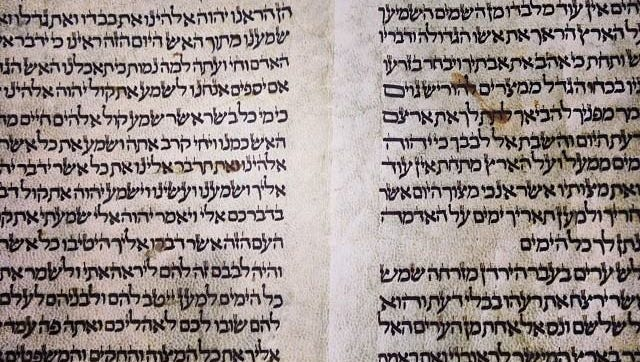 The text of a 200-year-old Torah scroll that underwent restoration in 2014-15 at the University of Arizona Center for Judaic Studies in Tucson. The Torah is the central holy text in Judaism.