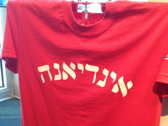Indiana in Hebrew T-shirt