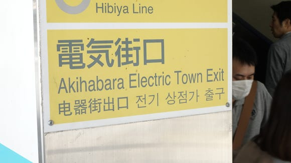 "The Akihabara ""Electric Town"" is the tech store center"