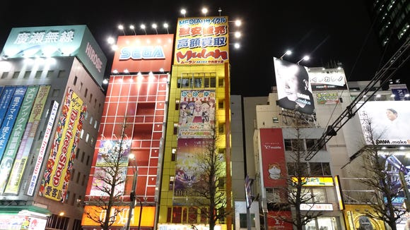 The Akihabra tech shopping district of Tokyo