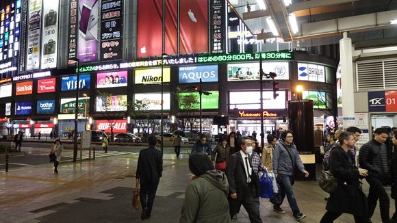 The Akihabara shopping district of Tokyo. Between the
