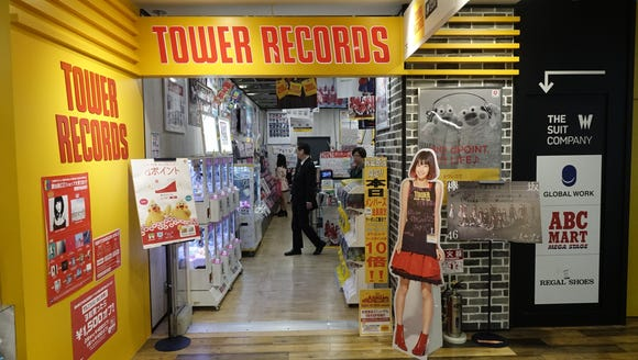 A Tower Records store within the Yodobashi camera store