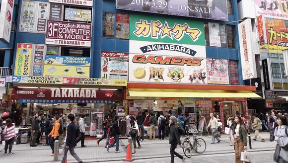 The Akihabara district of Tokyo is geek central, home
