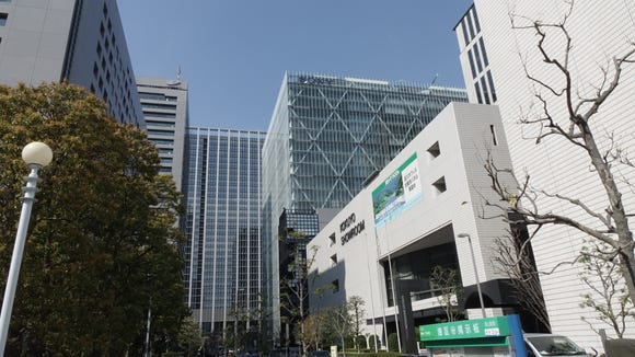 Sony headquarters in downtown Tokyo