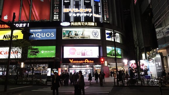 Said to be the world's biggest camera store, Yodobashi-Akiba in Tokyo, has 8 floors of electronics.