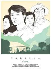 """Tadaima"" is one of the films that will be screening at the Reno Tahoe International Film Festival this weekend."
